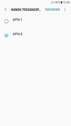 Samsung galaxy-j5-2017-sm-j530f-android-oreo - Internet - Handmatig instellen - Stap 18