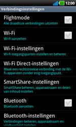 LG P970 Optimus Black - Wifi - handmatig instellen - Stap 5