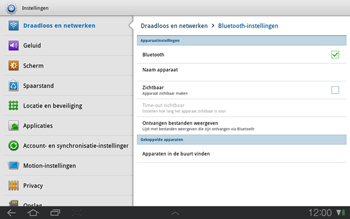 Samsung P7500 Galaxy Tab 10-1 - Bluetooth - koppelen met ander apparaat - Stap 7