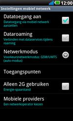 LG P990 Optimus 2X Speed - Bellen - in het buitenland - Stap 6