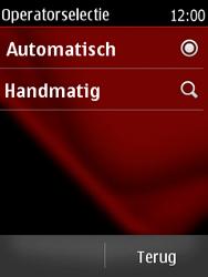 Nokia Asha 300 - Buitenland - Bellen, sms en internet - Stap 6