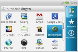 HTC A810e ChaCha - Wifi - handmatig instellen - Stap 3
