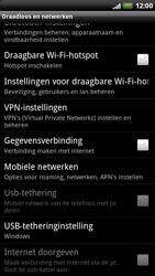 HTC X515m EVO 3D - Netwerk - gebruik in het buitenland - Stap 7