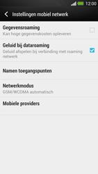 HTC One - MMS - handmatig instellen - Stap 5