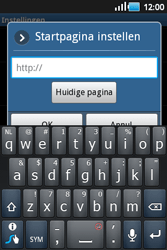 Samsung S5660 Galaxy Gio - Internet - handmatig instellen - Stap 15