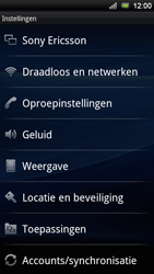 Sony Ericsson Xperia Ray - Internet - Handmatig instellen - Stap 4