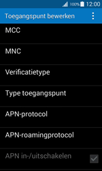 Samsung G357 Galaxy Ace 4 - Internet - Handmatig instellen - Stap 14