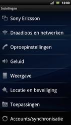 Sony Ericsson Xperia Arc S - Wifi - handmatig instellen - Stap 4