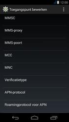 Acer Liquid Jade - MMS - Handmatig instellen - Stap 14