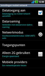 LG P920 Optimus 3D Speed - Internet - handmatig instellen - Stap 6