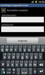 Samsung I9100 Galaxy S II - E-mail - e-mail instellen: IMAP (aanbevolen) - Stap 12