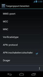 Acer Liquid E1 - Internet - Handmatig instellen - Stap 13