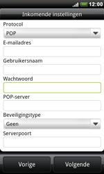 HTC S510e Desire S - E-mail - Handmatig instellen - Stap 7