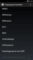Acer Liquid Z410 - MMS - Handmatig instellen - Stap 12