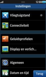 Samsung S8530 Wave II - Wifi - handmatig instellen - Stap 3