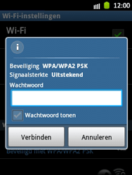Samsung S5300 Galaxy Pocket - WiFi - Handmatig instellen - Stap 9