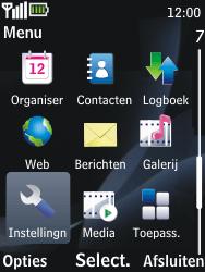 Nokia 2730 classic - MMS - handmatig instellen - Stap 4