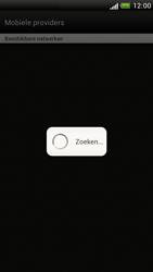 HTC Z520e One S - Bellen - in het buitenland - Stap 7