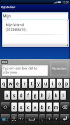 Sony Ericsson Xperia X10 - MMS - hoe te versturen - Stap 5