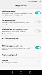 Huawei Y6 (2017) - Netwerk - Handmatig een netwerk selecteren - Stap 5