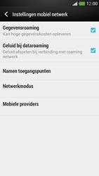 HTC One Mini - Internet - handmatig instellen - Stap 8