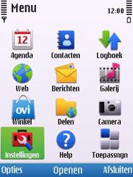 Nokia 6700 slide - Bellen - in het buitenland - Stap 3