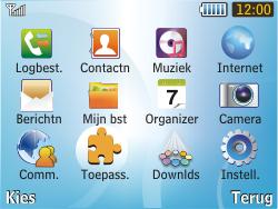 Samsung S3350 Chat 335 - Wifi - handmatig instellen - Stap 2