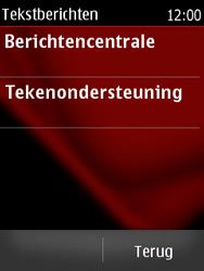 Nokia Asha 300 - SMS - Handmatig instellen - Stap 6