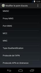 Acer Liquid Jade - MMS - Configuration manuelle - Étape 13