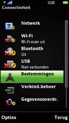 Sony Ericsson U1i Satio - Internet - Handmatig instellen - Stap 5