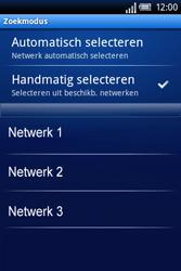 Sony Ericsson Xperia X8 - Netwerk - Gebruik in het buitenland - Stap 9