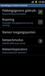 Samsung I9100 Galaxy S II - Netwerk - gebruik in het buitenland - Stap 8