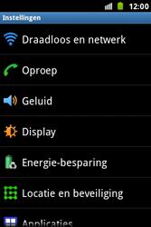Samsung S7500 Galaxy Ace Plus - Netwerk - gebruik in het buitenland - Stap 7