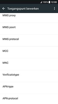 HTC U11 - MMS - handmatig instellen - Stap 10