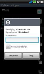 LG P990 Optimus 2X Speed - Wifi - handmatig instellen - Stap 7