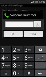 LG P940 PRADA phone by LG - Voicemail - Handmatig instellen - Stap 7