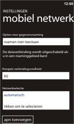 Nokia Lumia 900 - Netwerk - gebruik in het buitenland - Stap 8