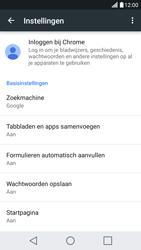 LG X Screen - Internet - Handmatig instellen - Stap 23