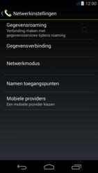 Acer Liquid Jade - Netwerk - Gebruik in het buitenland - Stap 6