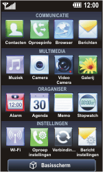LG GC900 Viewty Smart - Internet - Handmatig instellen - Stap 3