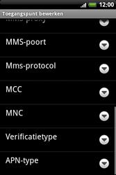 HTC A6363 Legend - Internet - Handmatig instellen - Stap 9