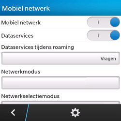 BlackBerry Q5 - Internet - Uitzetten - Stap 7