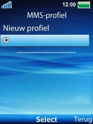 Sony Ericsson W100i Spiro - MMS - automatisch instellen - Stap 9