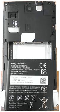 Sony Xperia E - Primeros pasos - Quitar y colocar la batería - Paso 6