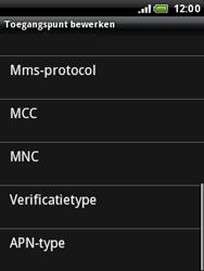 HTC A3333 Wildfire - MMS - handmatig instellen - Stap 10