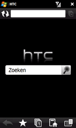 HTC T5353 Touch Diamond II - Internet - Hoe te internetten - Stap 4