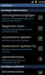 Samsung I9070 Galaxy S Advance - MMS - probleem met ontvangen - Stap 6