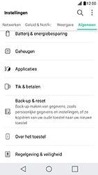 LG X Cam - Device maintenance - Terugkeren naar fabrieksinstellingen - Stap 5