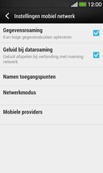 HTC Desire 500 - Internet - handmatig instellen - Stap 8