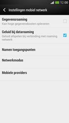 HTC One Mini - Netwerk - Gebruik in het buitenland - Stap 5